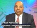 S Ram Nagubandi